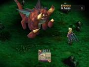 BREATH OF FIRE IV 22