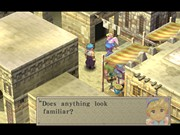 BREATH OF FIRE IV 25