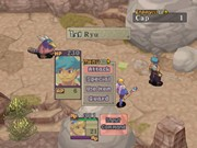 BREATH OF FIRE IV 7
