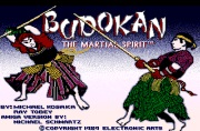 BUDOKAN THE MARTIAL SPIRIT title screen