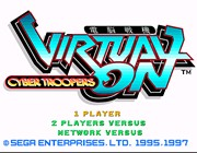Cyber Troopers Virtual On