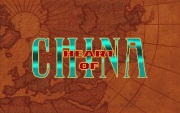 HEART OF CHINA title screen