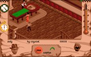 INDIANA JONES AND THE FATE OF ATLANTIS: THE ACTION GAME 3