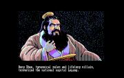 Romance of the Three Kingdoms II title