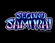 SECOND SAMURAI title