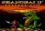 SHANGHAI II DRAGONS EYE title screen
